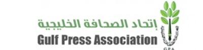 إتحاد الصحافة الخليجية